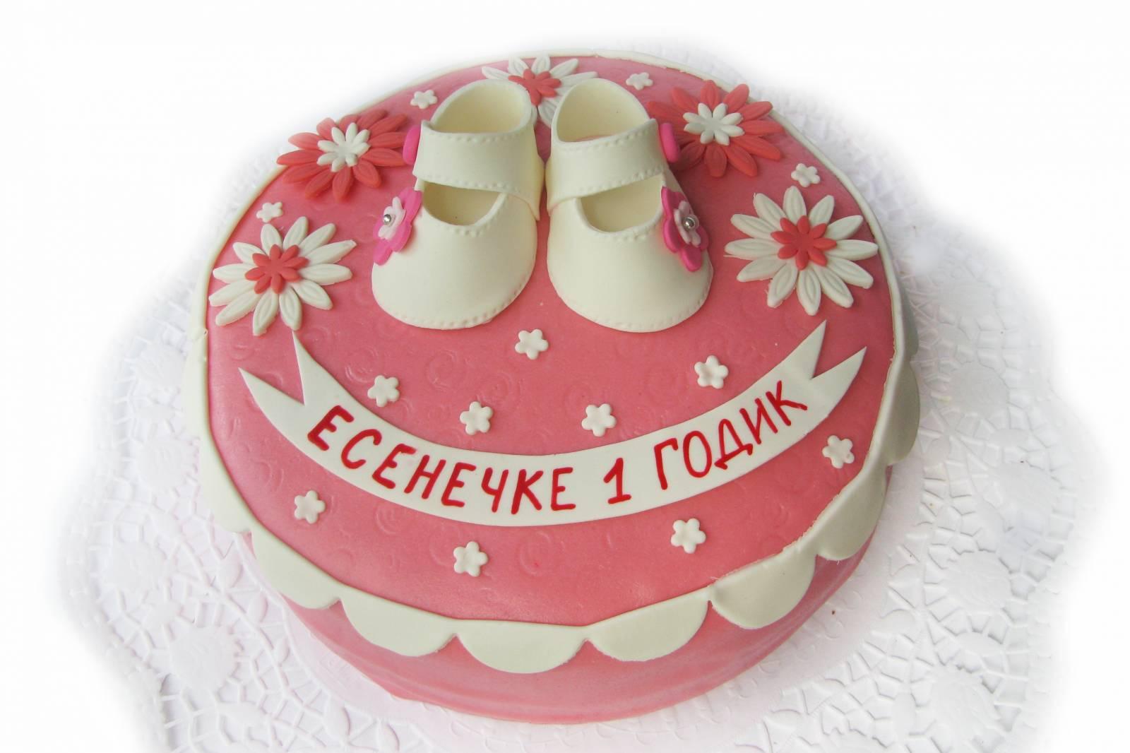 Торт на 1 годик открытки